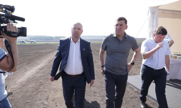 Губернатор обсудил меры поддержки аграриев для сдерживания цен
