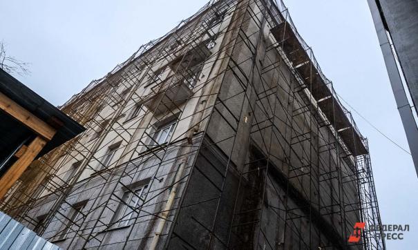 В столице Приволжья проходит съезд, на котором обсудят изменение федеральных законов о капитальном ремонте