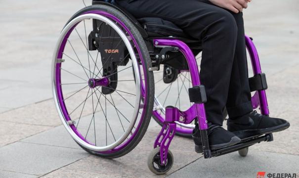 Поиск работы для человека с инвалидностью – один из вопросов, затронутых в послании президента Владимира Путина