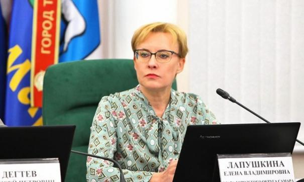 Глава Самары Елена Лапушкина выставила свою кандидатуру на предварительном голосовании в Государственную думу РФ