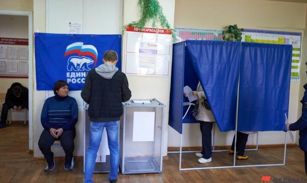 Предварительное голосование «Единой России» в 42 регионах проходит по смешанной системе