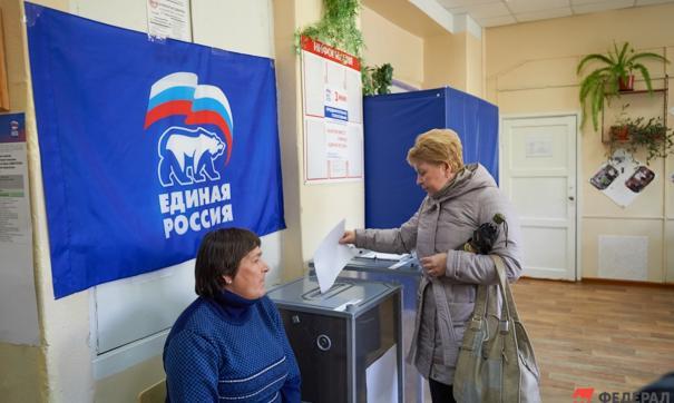В регионе предварительное голосование «Единой России» проходило по смешанной системе