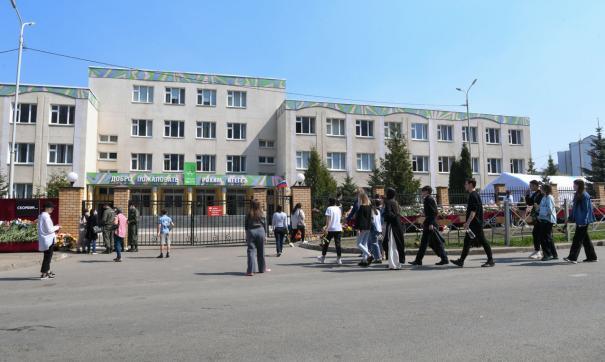 Родителей пострадавших в казанской трагедии детей обвинили в желании наживы