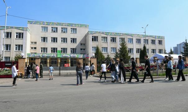Директор казанской гимназии № 175 рассказала о первых минутах трагедии