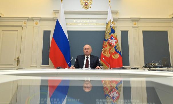 Встреча двух лидеров, возможно, пройдет в середине июня