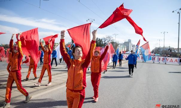 Один из важнейших советских праздников раньше отмечали ярко и торжественно