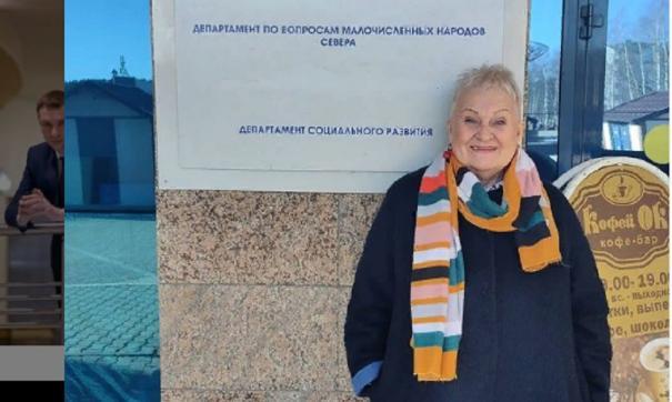 Тамара Лычкатая