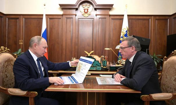 Встреча Владимира Путина с Александром Бурковым