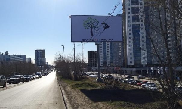 Жители просят перенести логопарк подальше от домов