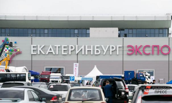 Гостиница встанет рядом с МВЦ «Екатеринбург-ЭКСПО»