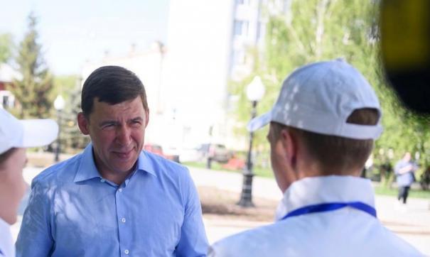 За дизайн-проект благоустройства в Екатеринбурге проголосовал губернатор