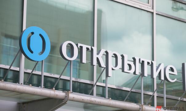 Бизнесмен предложил банку заменить программистов