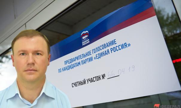 Евгений Старков всерьез претендует на депутатское кресло