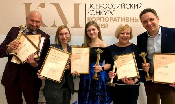 В конкурсе соревновались 62 корпоративных музея