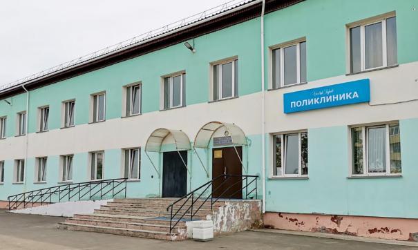 Сахалинцы требуют не закрывать баню