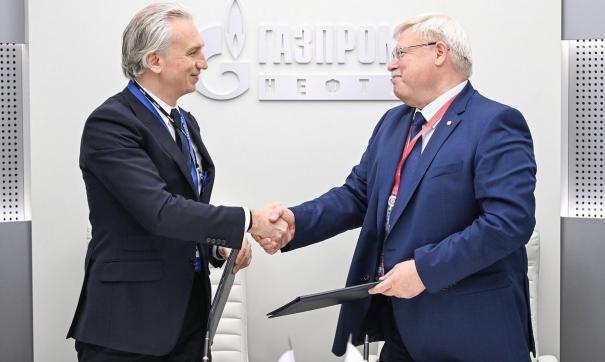 Соглашение подписано во время ПМЭФ-2021