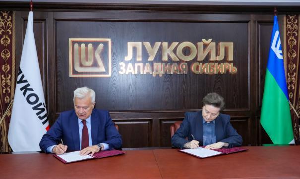 Вагит Алекперов и Наталья Комарова договорились о реализации социальных, культурных и спортивных проектов в регионе