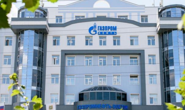 Соглашение с районами подписала компания «Газпромнефть-Восток»