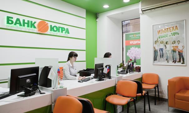 Жители Тюмени, Югры и Ямала накопили в банках 917 миллиардов рублей.