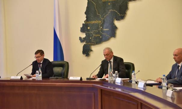 Замглавы Администрации президента Магомедсалам Магомедов провел совещание в АППП УрФО