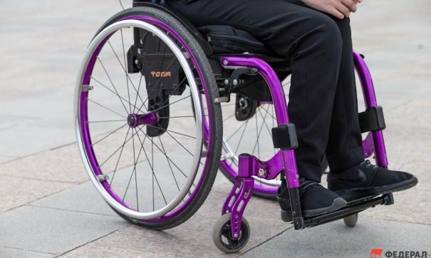 Областной центр реабилитации инвалидов - один из лучших в стране.