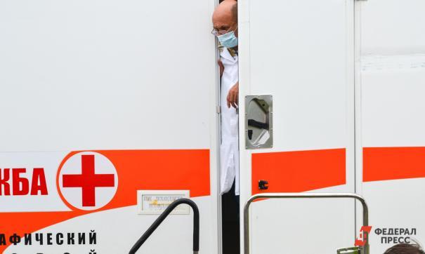 Всего в составе автопоезда работали 10 врачей