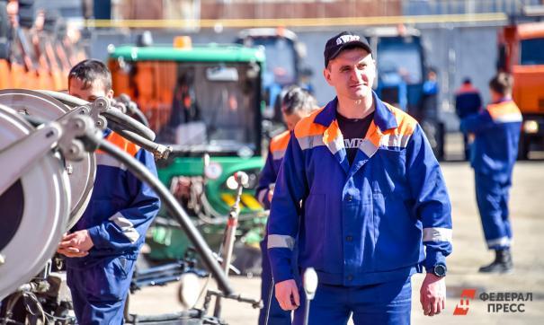 Росстат назвал российские регионы с самым низким уровнем безработицы
