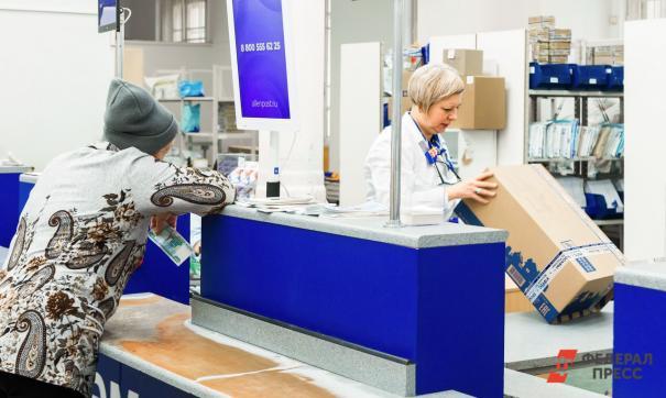 Почта России предложит вакансии на ярмарке профессий