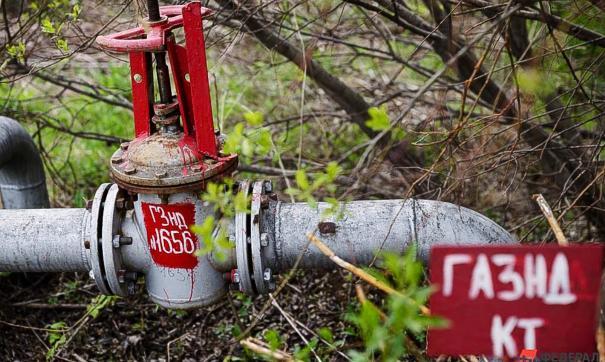 Газ появится во всех районах области к 2025 году
