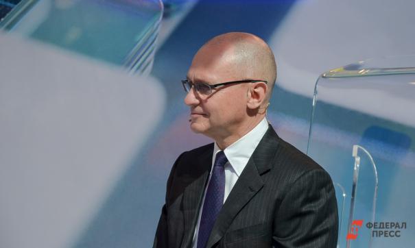 Сергей Кириенко рассказал об итогах конкурса президентских грантов в 2021 году