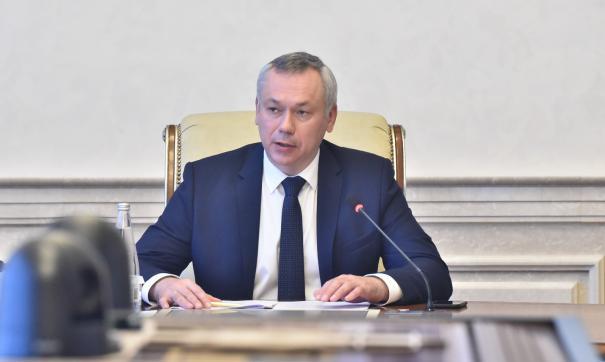 Новосибирский губернатор