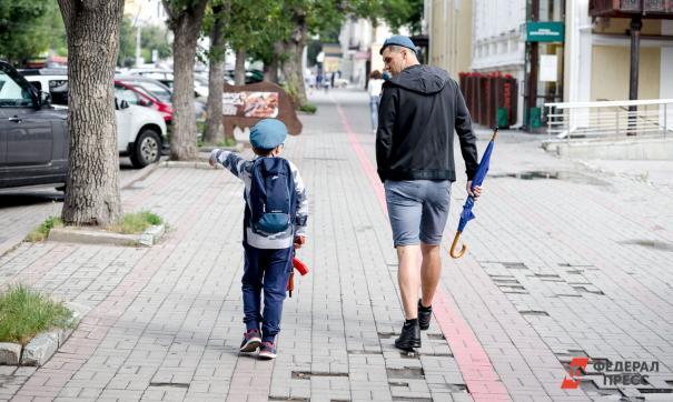 В РФ могут создать ведомство по защите семьи