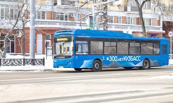 В Новокузнецке выросла собираемость платежей в автобусах