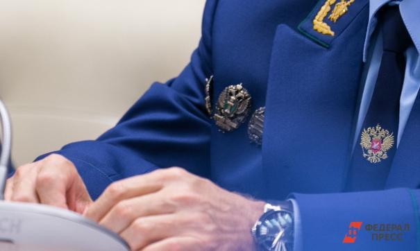 Краснов назначил нового прокурора Бердска