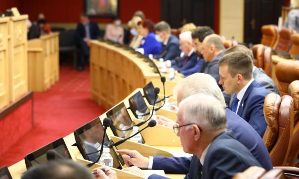 27 народных избранников проголосовали «Против»