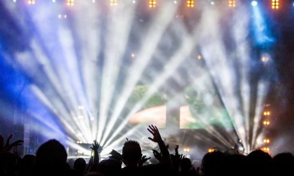 В регионе запрещены все гастроли артистов и выездные концерты