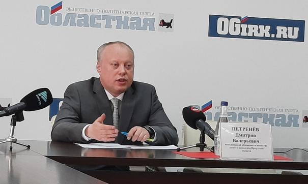 Дмитрий Петренев  возглавлял ведомство с декабря 2019 года