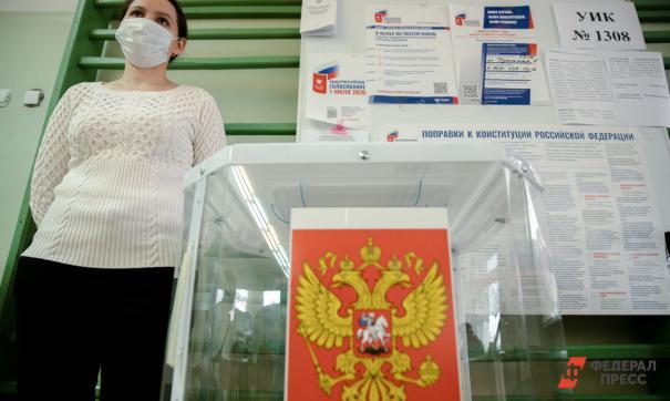 «Единая Россия» огласила результаты праймериз, а региональный обком КПРФ - список кандидатов-коммунистов