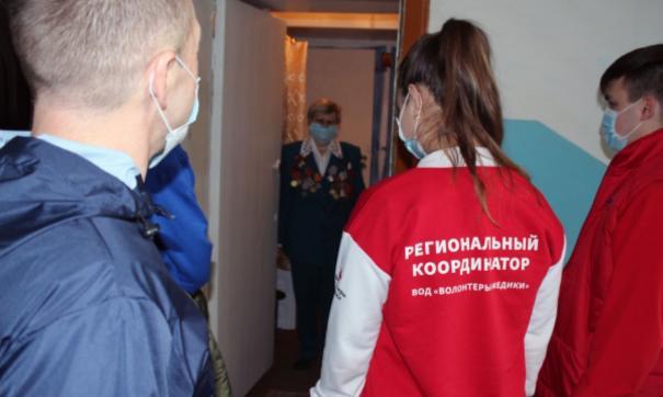 Добровольцы разных организаций России будут работать сообща
