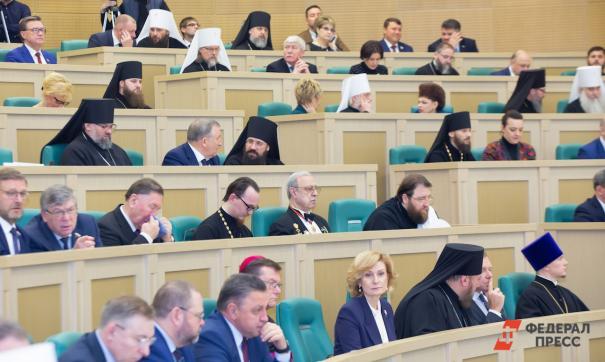 В Совфеде прошли парламентские слушания по реализации нацпроекта «Экология»