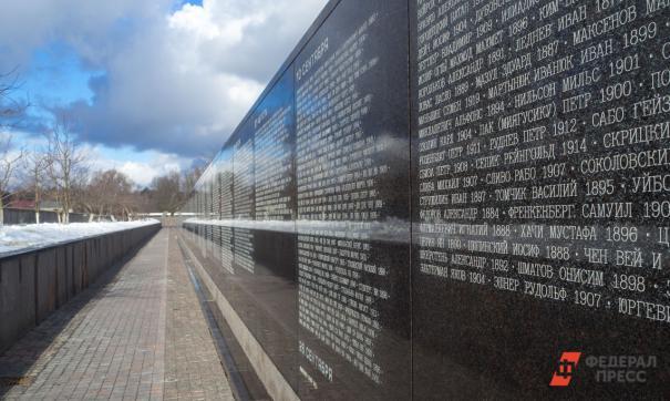 Мемориал посвятят гражданам СССР, погибшим во время ВОВ