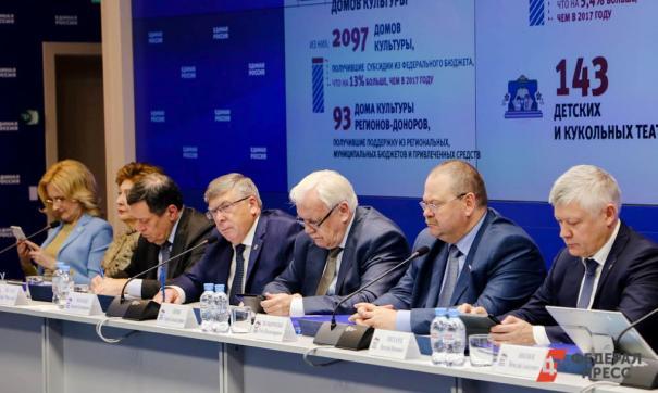 Съезд «Единой России» пройдет 19 июня