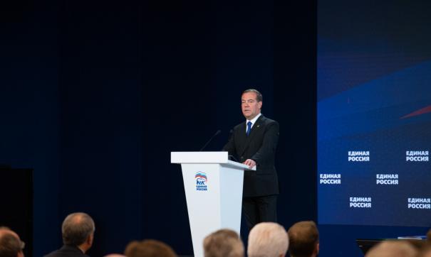 Дмитрий Медведев представил отчет о деятельности ЕР