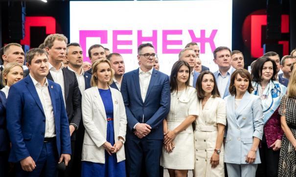 Президент поговорил с участниками программы развития кадрового управленческого резерва ВШГУ