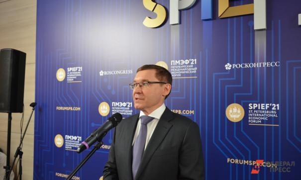 Якушев оценил новые условия льготной ипотеки