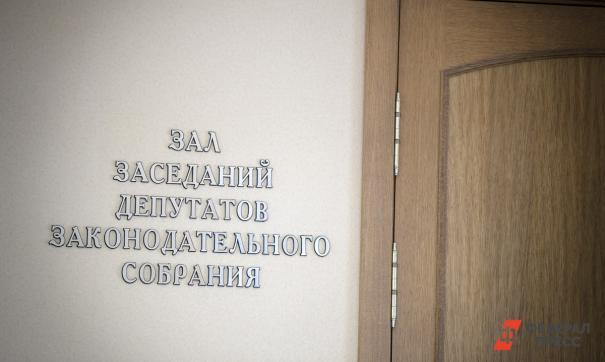 Июньское заседание депутаты ЗСО Челябинска проведут онлайн