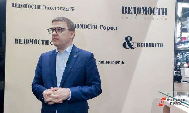 Алексей Текслер рассказал на ПМЭФ-2021 об уникальности Челябинской области