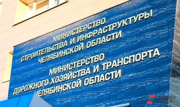 В Челябинске определились с и. о. арестованного замминистра