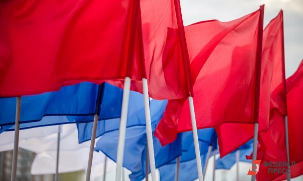 В Челябинске отмечают День России
