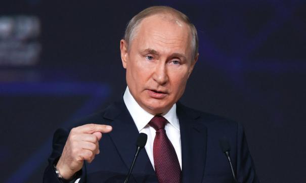 Путин выступает на съезде ЕР
